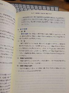 4563 - アンジェス(株) ニャン、「ゆとり」でも最低限のことだけでも勉強しとかないと苦労するで。 この前、バカなのがバレたばか