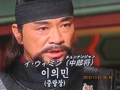 僕の韓国ドラマ日記 イドクファさんです。