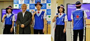 心のままに・・ 今日の朝のテレビニュースで、東京都庁で行われた「舛添知事 定例記者会見」で、 デザイナーの藤江珠希が