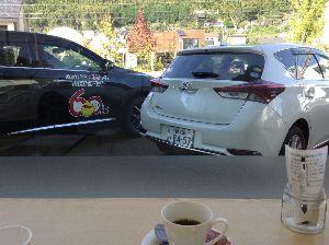 暇な時のおもてなし こんにちは〜♪( ´θ`)ノ  今、車やさんに点検に来て ホットコーヒー飲ん