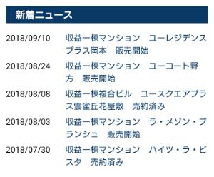 3250 - (株)エー・ディー・ワークス >株価が36円の会社を信用出来ますか  売れてるってことは、信用されてるって事でしょ?