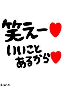 4572 - カルナバイオサイエンス(株) みんな!!! 大丈夫だ!?! 気にすんなッ!!! ここは未来は明るいからッ!!!