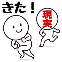 4572 - カルナバイオサイエンス(株) ココは買います!!!爆笑  現実!!!爆笑