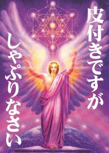 4572 - カルナバイオサイエンス(株) 喧嘩はやめて!! カルナ神が見てますよ