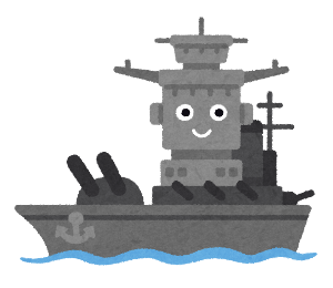 4572 - カルナバイオサイエンス(株) USS BB-GILD  Gilead class nameship Gilead!   deruw