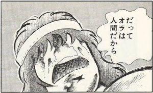 4572 - カルナバイオサイエンス(株) あ~もうだめ。寝ます!