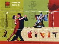 或る掲示板猿の選択 今年は世界有数の親日国アルゼンチン出身のチェ・ゲバラの没後50周年ニダ、 日亜(日本、アルゼンチン)
