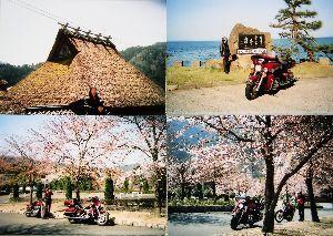 夫婦ふたりでツーリング .   お早う ございます、 今日も 晴天ですが、寒いです。  桜の 写っている 動画や 銀塩写真を