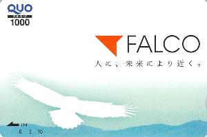 4671 - (株)ファルコホールディングス 【 株主優待 到着 】 (年2回) 100株 1,000円クオカード -。