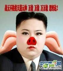 いいかげんにしろー!アンチ社民党!♪  北朝鮮のサイバー攻撃     FBIが情報提供、     日本のIPも特定へ     米映画会社