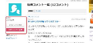 6627 - (株)テラプローブ パンさん こんばんはだがや  無視リストの整理をしていたら 4年前3月の急騰→4月に安値T