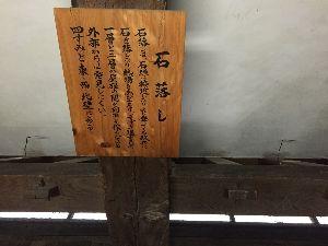 ( ̄(工) ̄)/プータローが行く 籠城に備えてたんやなぁ〜