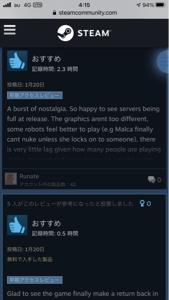 3810 - サイバーステップ(株) コズミック系のオンラインゲームよりクレーンゲーム派の私には楽しさは今イチでしたね。レビューを見ると英