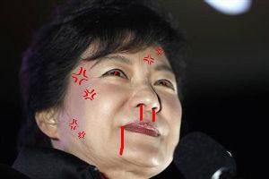 """大阪は 既得権益だらけの 卑怯者たちの 街!! 朴槿恵の""""凄絶な叫び声""""に    欧米記者が『ここまでやるか』とドン引き。"""