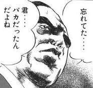 """◆東電に税金を投入するな!◆  はい!   事実です!!                   日帝によって""""文化&rd"""