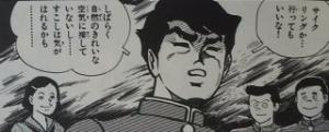 9501 - 東京電力ホールディングス(株) もっと気楽にいこう(^-^)