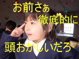 9501 - 東京電力ホールディングス(株)  > >ここなんで上がってんの?   大丈夫、転覆するから。 アホノミクスと同じ。  ま