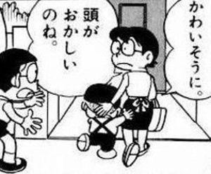 9501 - 東京電力ホールディングス(株) ぷっ!
