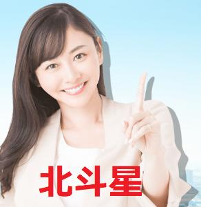 9501 - 東京電力ホールディングス(株) もしかししなくても、おらは一番   ・・・もしかして、メーテル北斗🙄👀 のファン⁉️
