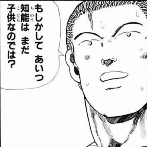 9501 - 東京電力ホールディングス(株) ん?