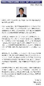 9501 - 東京電力ホールディングス(株) 水際に失敗したんだからね。