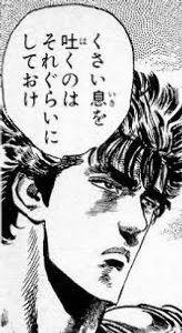 9501 - 東京電力ホールディングス(株) うふふ 豚どもが騒がしいな