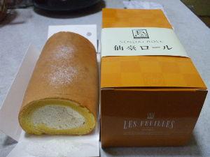 9501 - 東京電力ホールディングス(株) 仙台の土産=萩の月  古い!!  今はこれですね  ふふふふふふ  YEBISU