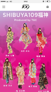 6176 - (株)ブランジスタ 今 渋谷109と乃木坂46がコラボ企画中。乃木坂メンバーが109ブランドをデザインして 3月25日の