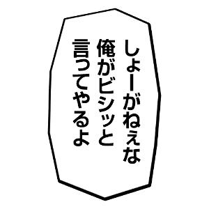 6176 - (株)ブランジスタ 今さら昔の話を出されても(笑) 浦島太郎さんになってますよ。