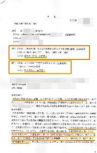 栃木県の2つのオンブズ団体とは・・・。 普段から、福田富一県知事の、問題を叩いているはずの栃木県の二つのオンブズ団体。  と言うことで・・・