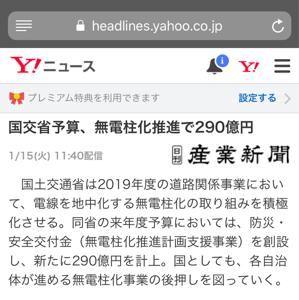 9895 - (株)コンセック じわりじわり^_^