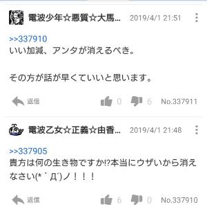 eurjpy - 欧州 ユーロ / 日本 円 しかし解せない。  あんなゲスでクソバカ野郎の書き込みに、あんなにいいね👍がつくハズがない。  いい