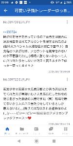 eurjpy - 欧州 ユーロ / 日本 円 ですよねぇ~  ま、私も彼のことはアウトオブ眼中でしかないのですが、向こうが勝手に絡んでくる感じで、