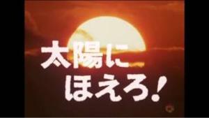 4597 - ソレイジア・ファーマ(株) ホ〜〜〜〜ッ‼️‼️ 裕次郎〜〜‼️‼️
