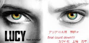 4597 - ソレイジア・ファーマ(株) プレッドファーマ  15.70SEK +2.70 +20.77% 炸裂☆  3/24 祝 上場