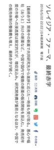 4597 - ソレイジア・ファーマ(株) ゾロ目がいやらしい💩