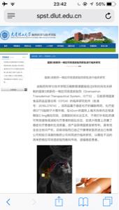 4597 - ソレイジア・ファーマ(株) www.spst.dlut.edu.cn/info/1003/1203.htm  これが原因だろ?