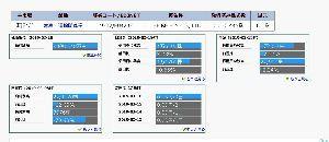 9312 - ケイヒン(株) 信用取引情報  9312(くさいに)