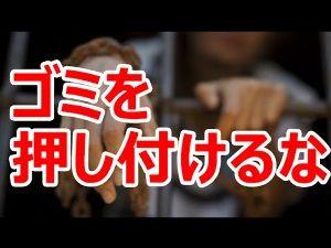 2193 - クックパッド(株) こいちゅが ほいみに けんか売って来たからお~ 売り煽ってるんだお~ & 空売り入れるかんね(^0^