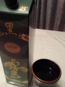 別居して3年 50のオヤジです > Oreさんはどちらですか?  アハハ(笑) エガオさんは天然😅  僕は静岡県の西部地区です