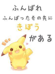 1963 - 日揮(株) プラテン希望(^o^)丿