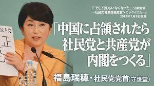 アベノミクスなる金融緩和策は失敗!  韓国主要紙である東亜日報記事データベースに、「慰安婦」で検索してみた結果資料   『韓国人が書いた