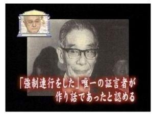 新党新党では国は衰退する 騙された家永三郎・・・            草葉の陰で今何を想う・・・      事実を隠し、