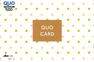 4732 - (株)ユー・エス・エス 【 株主優待 到着 】 (年2回 100株) 500円クオカード ※図柄は毎回、同じです ー。