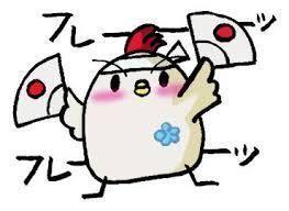 6143 - (株)ソディック >悪さしない買いの本尊が減らしいるから  →日本語むずかしいですか?