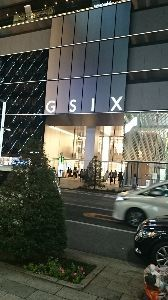 ★愛人が欲しいね★ 銀座シックス    G-SIXと書いてある  G-S○Xだよ  ○の中はEではありません(笑)