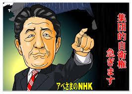 米大統領選へのロシア介入疑惑   ●民間企業の労働者階級の仇敵である自民党の支持母体である日本会議=在日カルト統一教会の教唆により