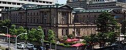 日本銀行は国有化すべきです 窓口がありませんから・・・。