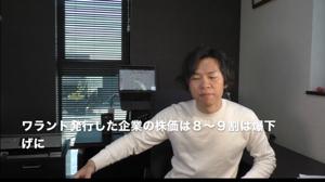 7351 - (株)グッドパッチ 悲報😭  億トレ5000万円分ぶん投げる😭