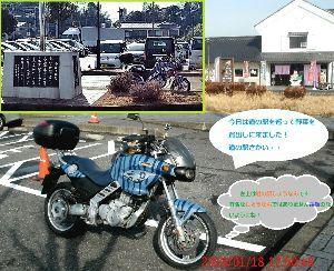 千葉県内~関東…一緒に走りましょう!!Ⅱ ぴこりんさん  おかえりー!!無事帰還良かったです! あちこち雪の被害や事故がニュースを賑わしていま
